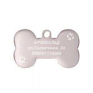 Для домашних животных (бирки и жетоны)